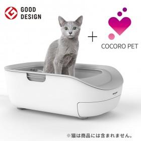 【セット商品】猫用システムトイレ型「ペットケアモニター」(サービスセット)