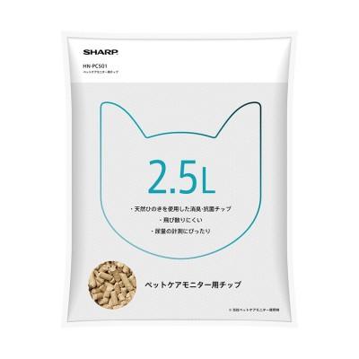 ペットケアモニター用チップ(2.5L入)