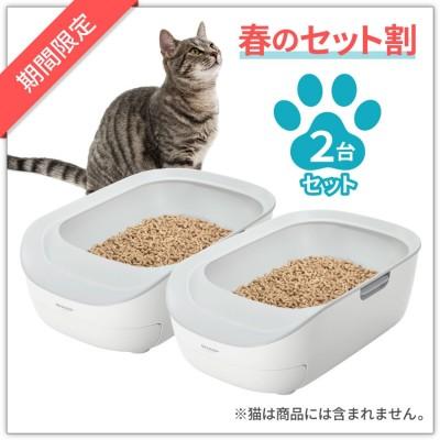 【春のセット割2台セット】猫用システムトイレ型「ペットケアモニター」(サービスセット)