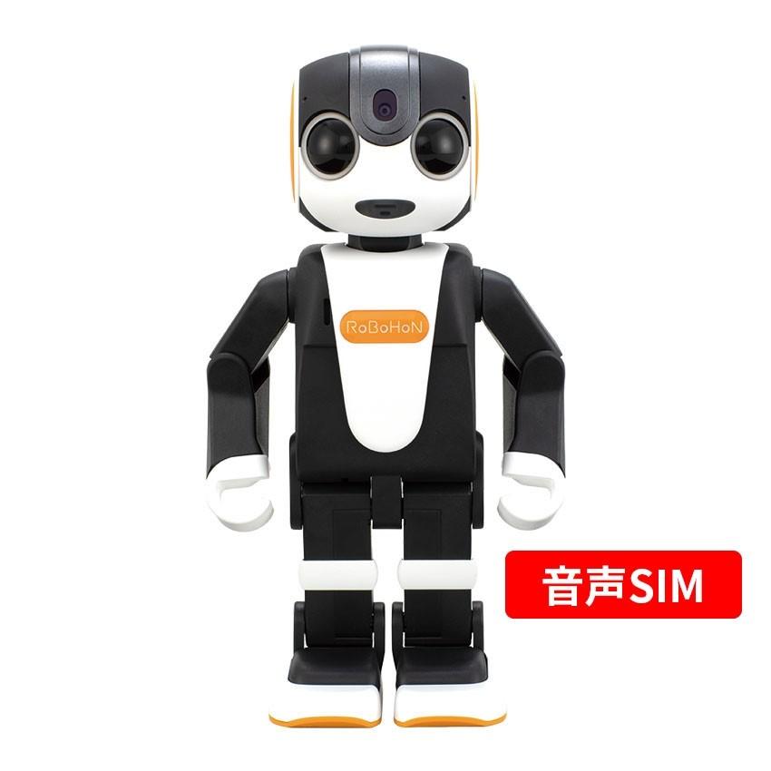 ロボホン(3G・LTE)音声通話SIM付き